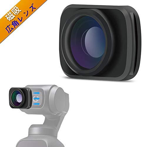 DJI Osmo Pocket用 広角コンバージョンレンズ 磁気レンズ アクセサリー 超軽量設計2.5グラムズーム倍率 x0....