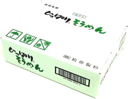松田製粉 ひっぱりそうめん 260X10