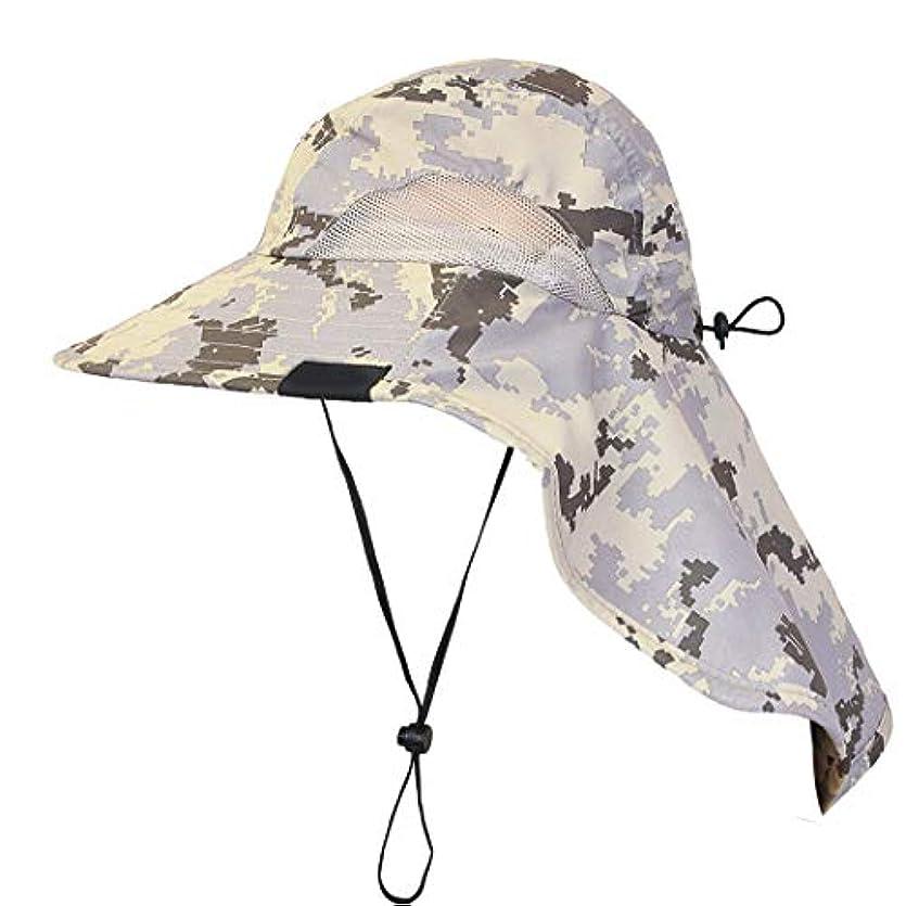 見通し鉛楽観Sun Blockerユニセックスアウトドア太陽保護釣りキャップBoonie Hat WithネックフラップWide Brim SafariキャンピングハイキングハンティングBoating and Outdoor Adventures kc-s9150-digigy