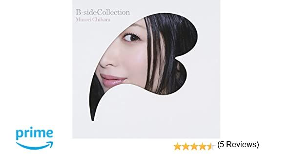 Amazon | Minori Chihara B-side...