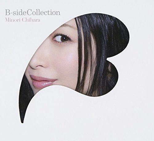Minori Chihara B-side Collection