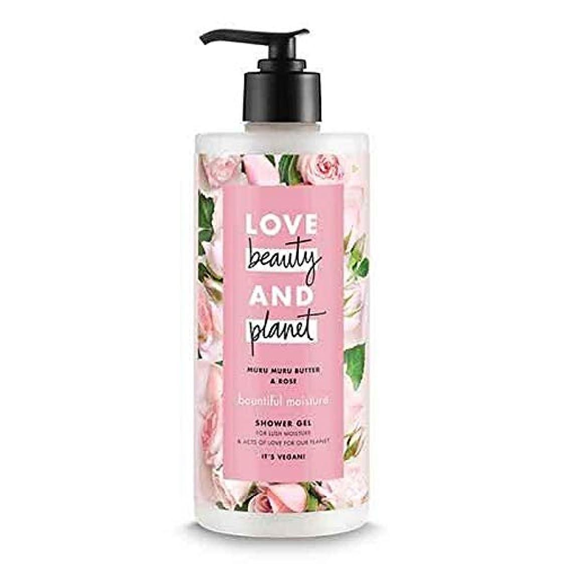 恐ろしいレトルトエンドテーブル[Love Beauty and Planet ] 美しさと豊かな惑星水分シャワージェル500ミリリットルを愛します - Love Beauty And Planet Bountiful Moisture Shower...