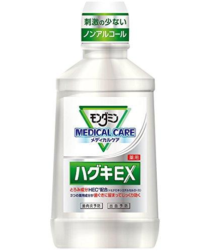 アース製薬 マウスウォッシュ モンダミン メディカルケア ハグキEX 600mL [医薬部外品]
