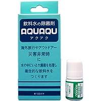 粉末除菌剤 AQUAQU(アクアク) 2.5g