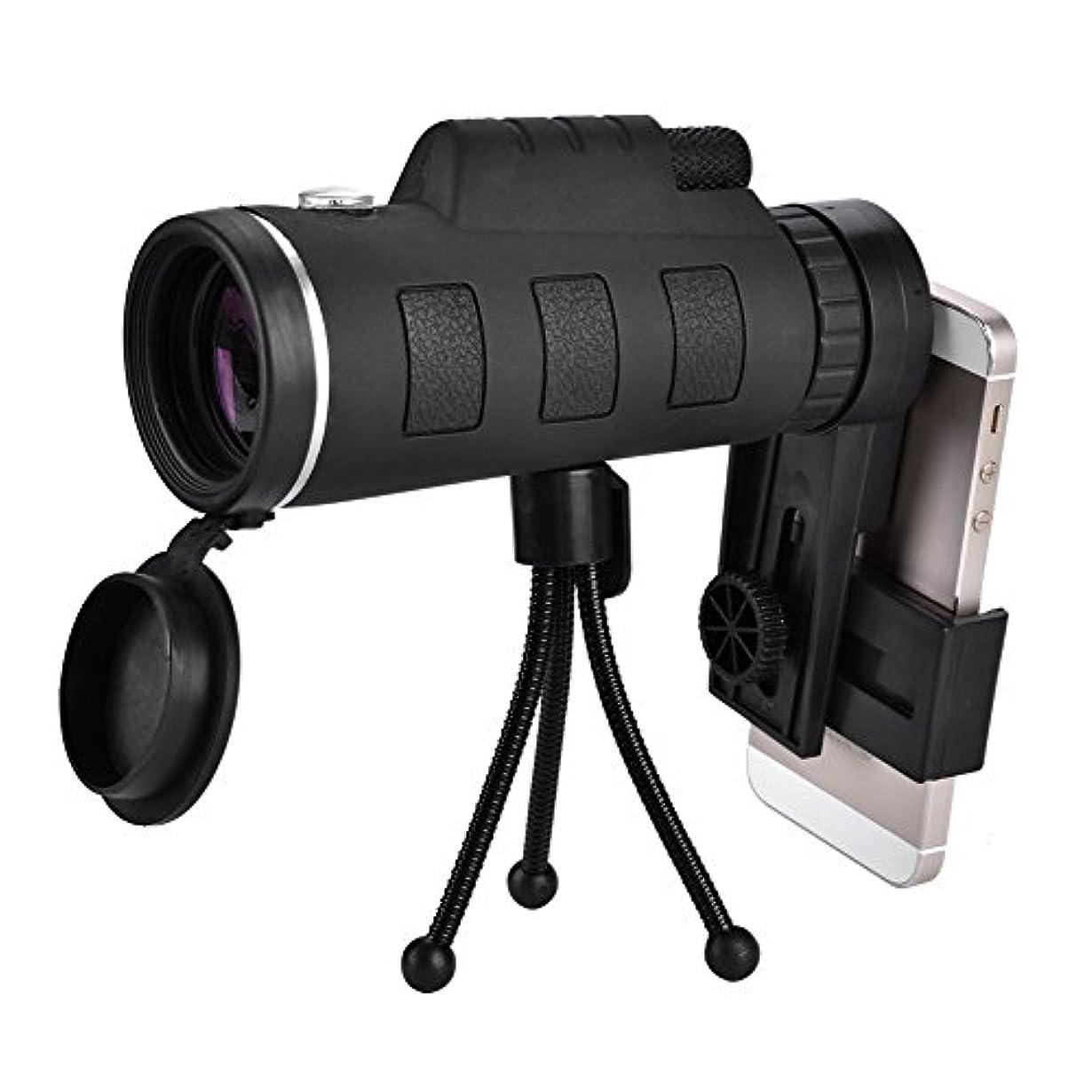 モールス信号類似性含む単眼鏡 40X60高倍率単眼望遠鏡 コンパクト スマホ 望遠レンズ スマホホルダーと三脚付き、防水?曇り止め、 高画質ポータブルハイパワーナイトビジョン HD単眼鏡動物/風景観察登山旅行
