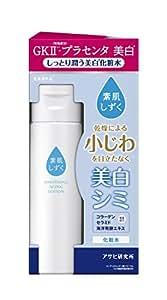 【医薬部外品】素肌しずく しっとり潤う美白化粧水 170ml