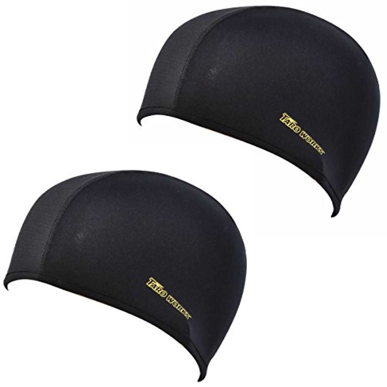 広告主再生的成功した[TARO WORKS] ヘルメット インナーキャップ 吸汗 速乾 ビーニー スカル キャップ 2枚組