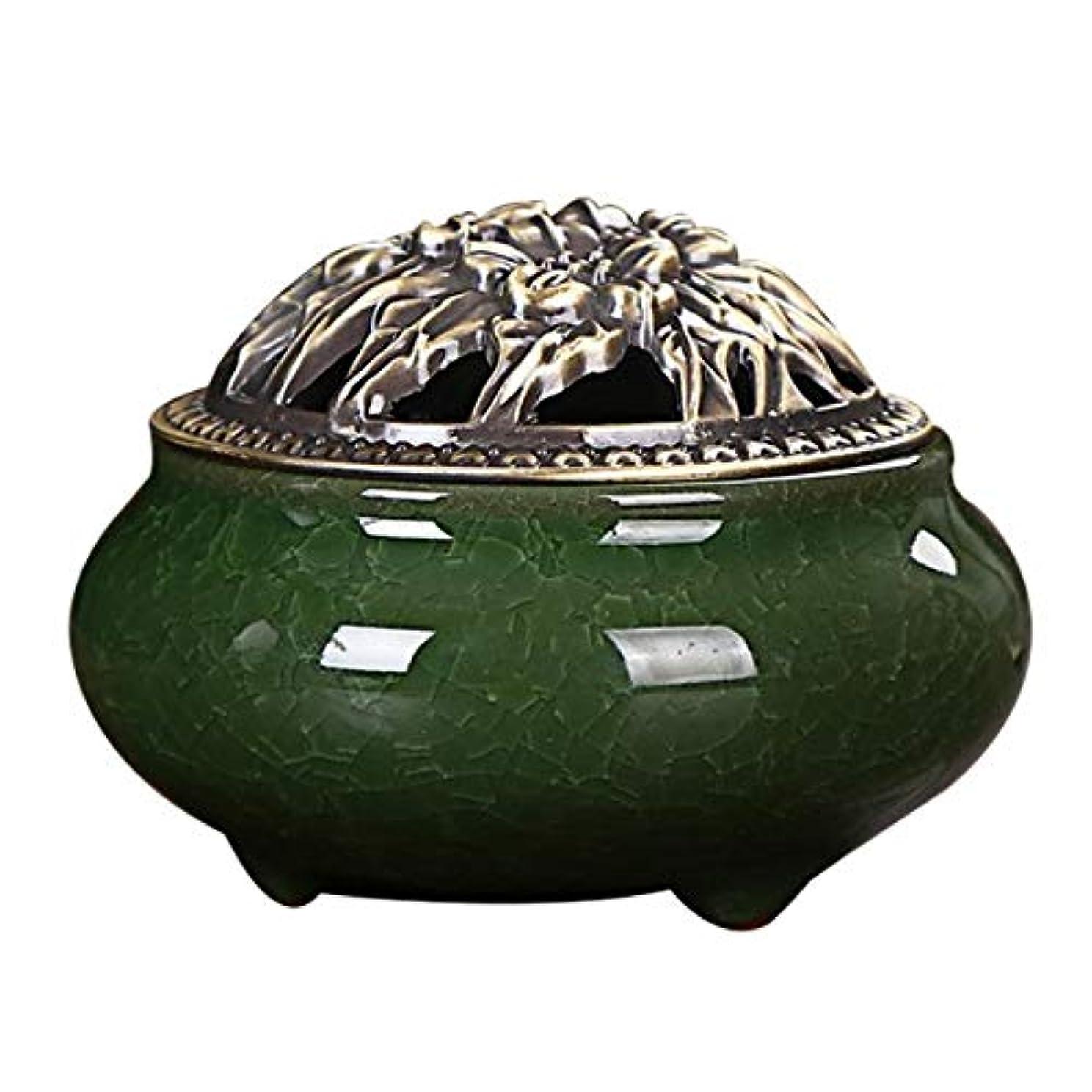 キュービック加入脅迫Zhaozhe陶磁器 香炉 香皿 セラミック 渦巻き線香 アロマ などに