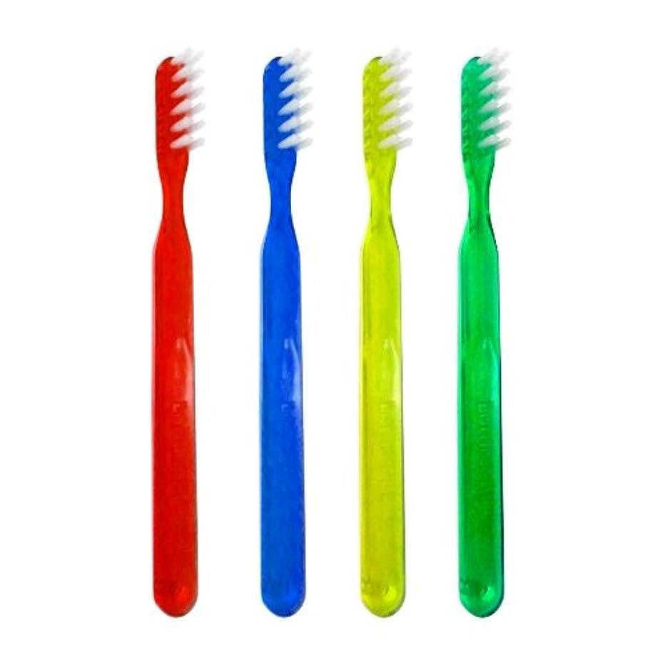 元の民主主義焦がすヘレウス ルミデント 歯ブラシ 1本 ローリングH