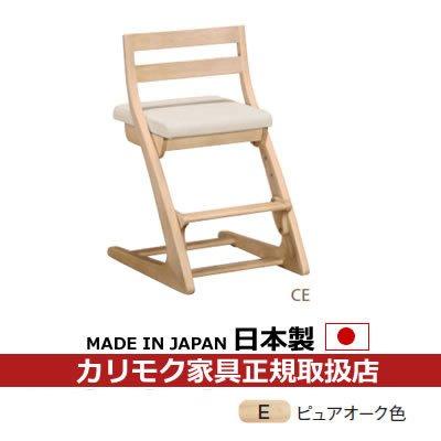 カリモク デスクチェア・学習チェア・学習椅子/フィットチェア