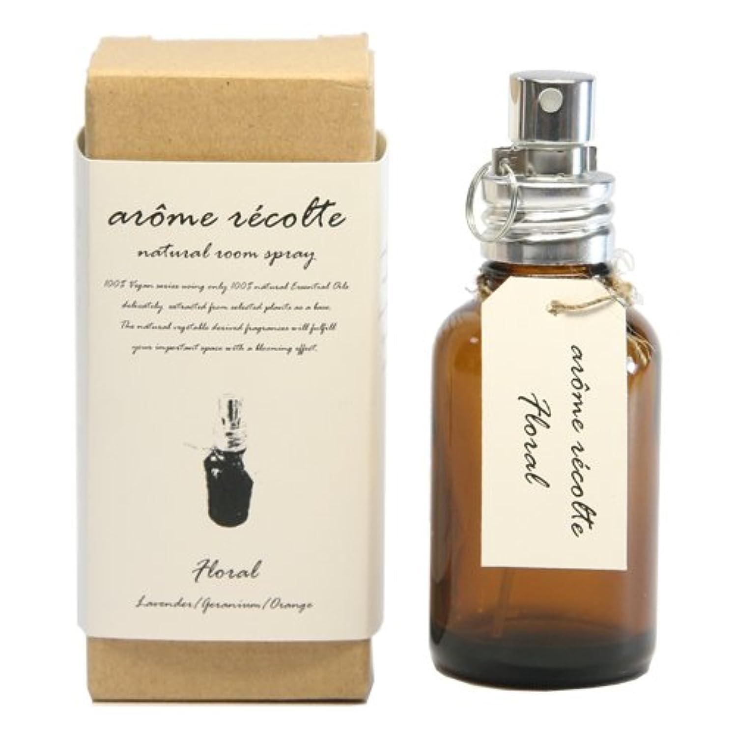 マット受け入れ便利アロマレコルト ナチュラルルームスプレー  フローラル【Floral】 arome rcolte