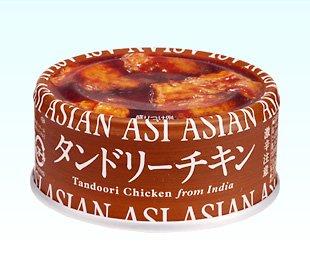 マルハニチロ アジアン味 タンドリーチキン 缶詰 60g 12個