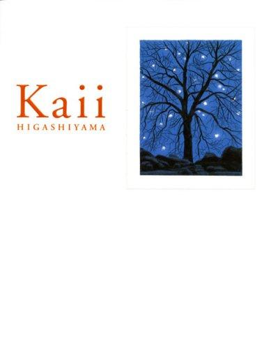 心の風景を巡る旅 [東山魁夷 ART ALBUM]の詳細を見る