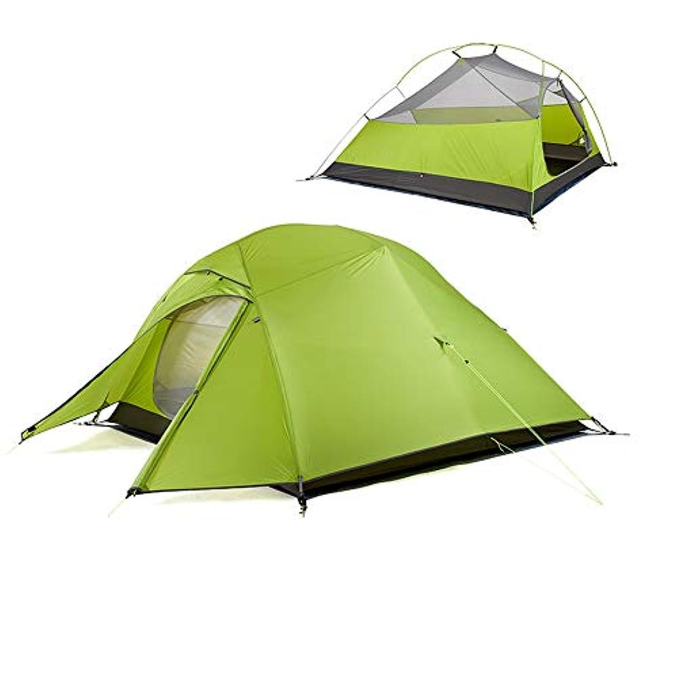 真実排泄物モトリー二人ツーリングテント二層構造高通気性簡単セットアップテントキャンプテント用 (Color : 緑, Size : One Size)