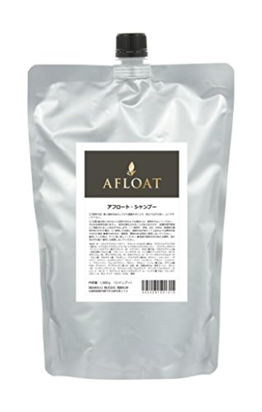 簡潔な疼痛食品アフロート シャンプー 1,000g