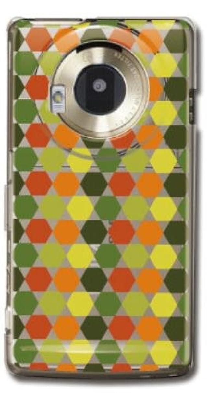 農学世界的にスペル【Paiiige】 ピグリーン (クリア)/ for LUMIX Phone 101P/softbank専用ケース SF101P-100-A034