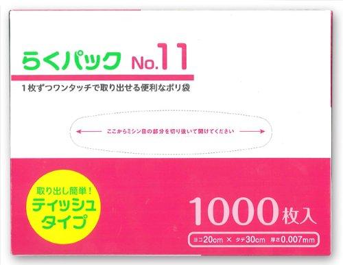 日本技研 らくパック ティッシュタイプ ポリ袋 NO.11 1000枚入