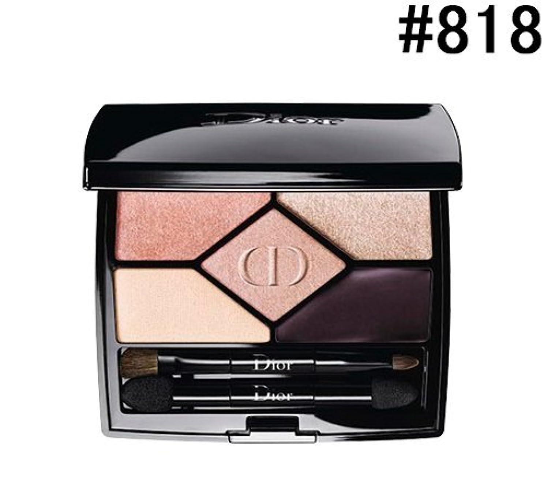 昇るフレキシブル保守的Dior リニューアル サンククルールデザイナー #818 ローズデザイン 5.7g [257817] [並行輸入品]
