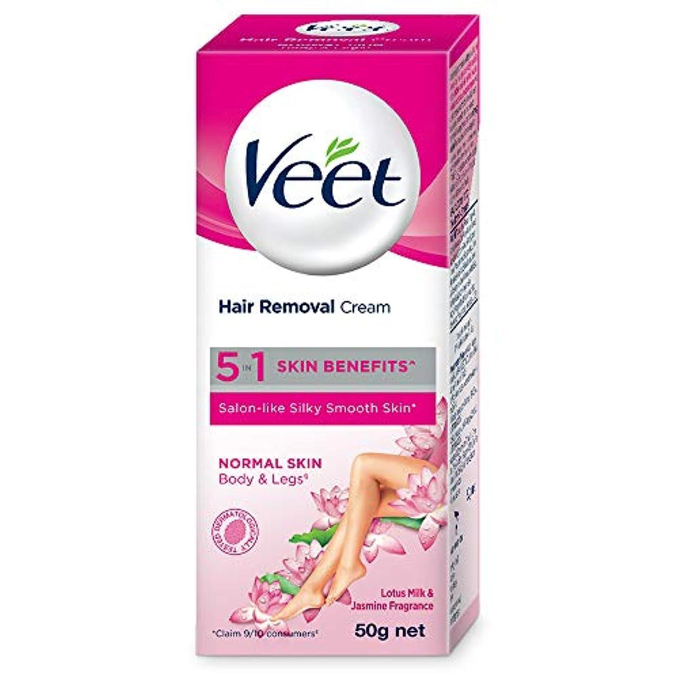 歩き回るチューインガム楕円形Veet Hair Removal Cream - Normal Skin 50gm