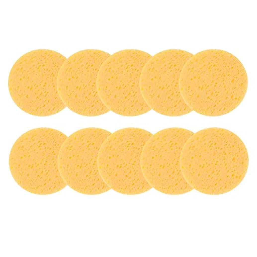 風景勝つボーダーFrcolor フェイシャルスポンジ クレンジングシート メイク落とし 柔らかい 天然 美肌 角質 皮脂 除去 洗顔 拭き取り用 スポンジ 10個セット(黄色)