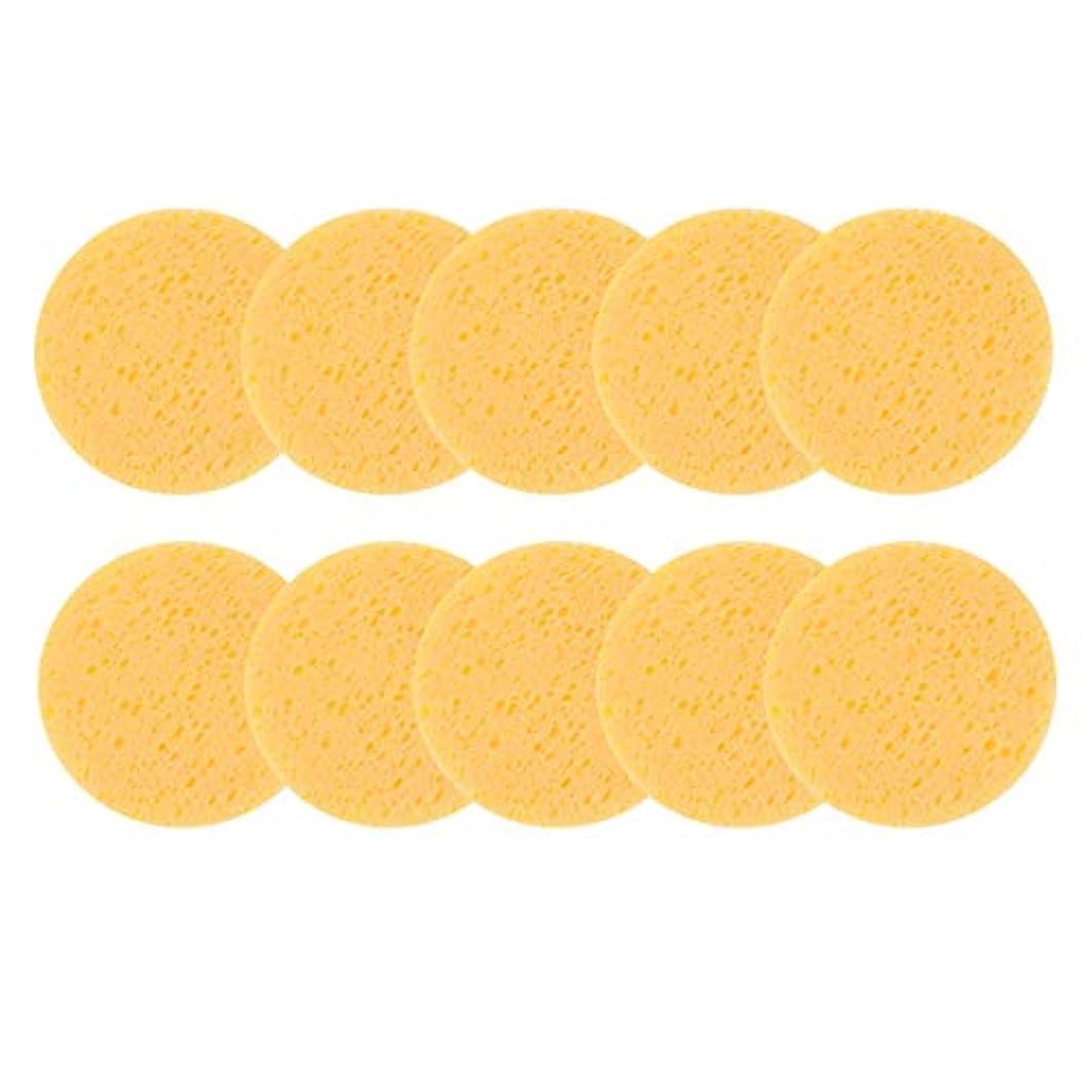 マキシム共同選択ハンバーガーFrcolor フェイシャルスポンジ クレンジングシート メイク落とし 柔らかい 天然 美肌 角質 皮脂 除去 洗顔 拭き取り用 スポンジ 10個セット(黄色)