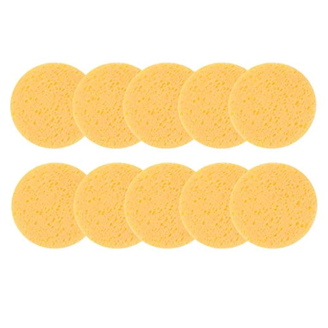 入り口早熟団結Frcolor フェイシャルスポンジ クレンジングシート メイク落とし 柔らかい 天然 美肌 角質 皮脂 除去 洗顔 拭き取り用 スポンジ 10個セット(黄色)