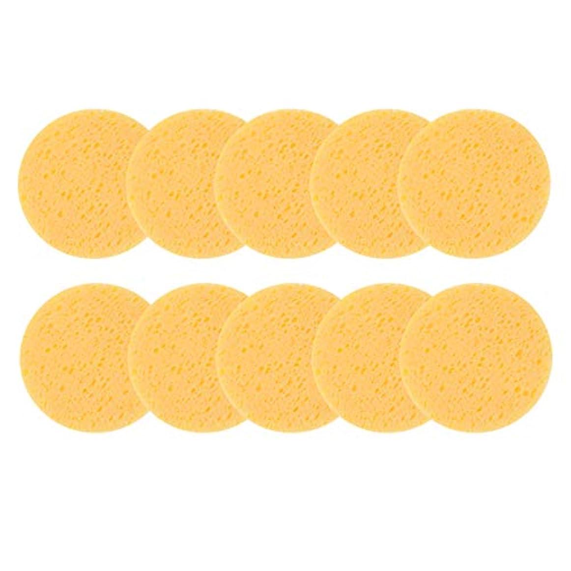タイヤフローティングアミューズFrcolor フェイシャルスポンジ クレンジングシート メイク落とし 柔らかい 天然 美肌 角質 皮脂 除去 洗顔 拭き取り用 スポンジ 10個セット(黄色)