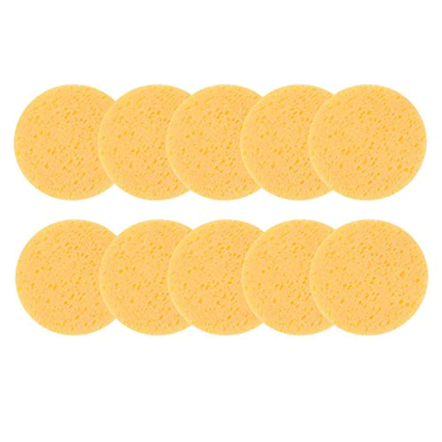 ロッカーボイドアリーナFrcolor フェイシャルスポンジ クレンジングシート メイク落とし 柔らかい 天然 美肌 角質 皮脂 除去 洗顔 拭き取り用 スポンジ 10個セット(黄色)