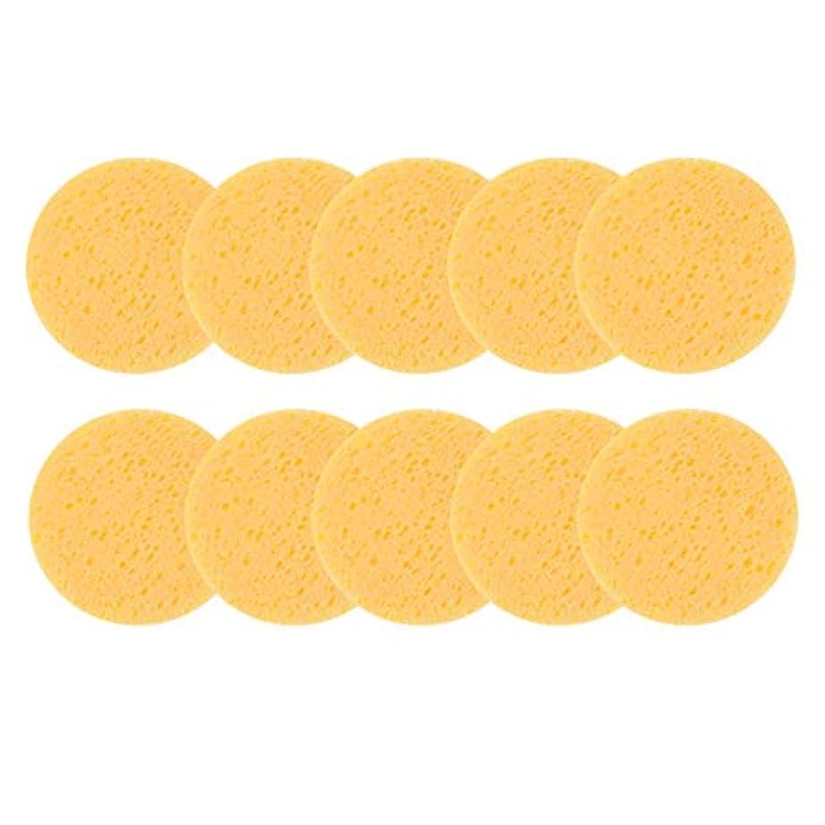 直面する半島低下Frcolor フェイシャルスポンジ クレンジングシート メイク落とし 柔らかい 天然 美肌 角質 皮脂 除去 洗顔 拭き取り用 スポンジ 10個セット(黄色)