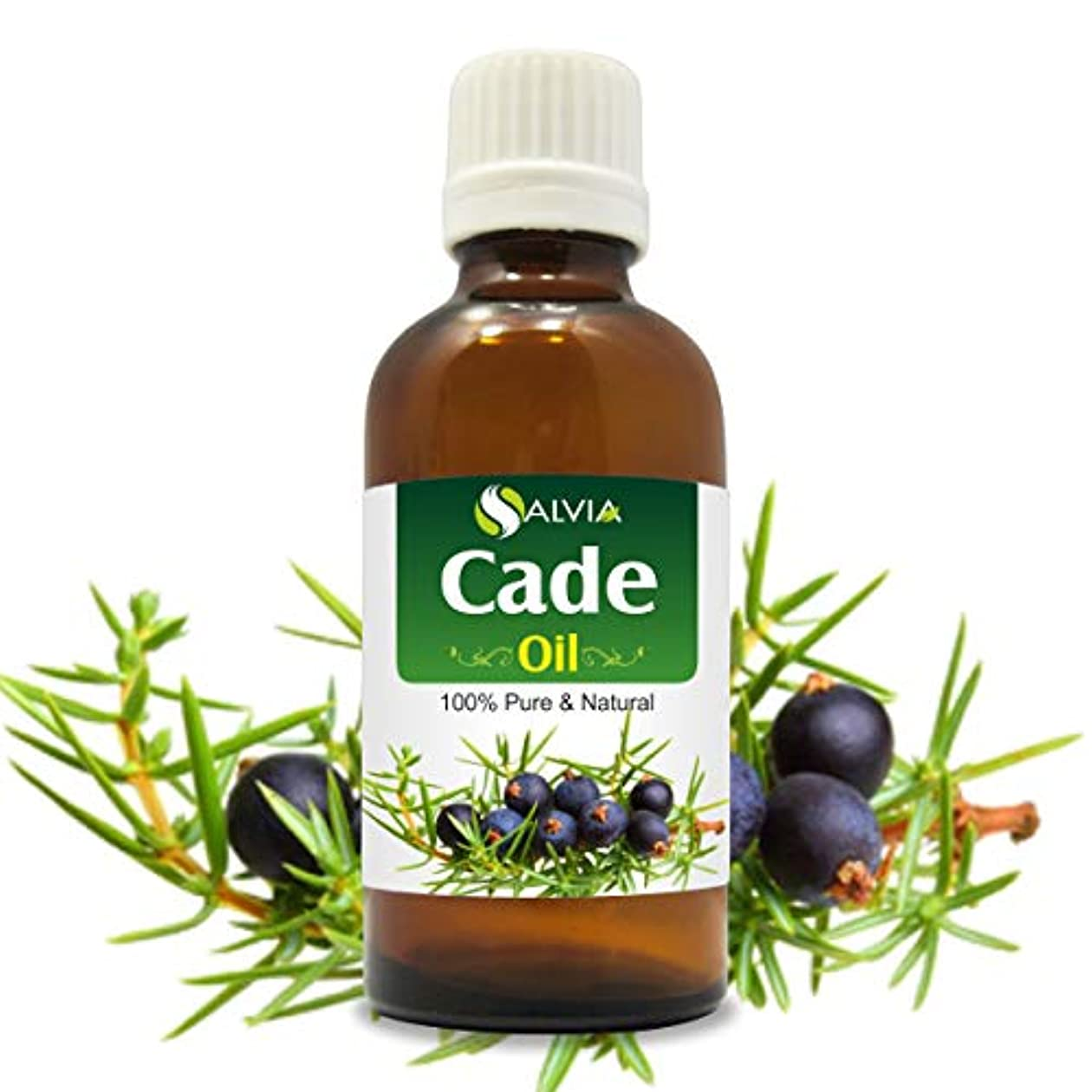 喪振動させる送金Cade Essential Oil (Juniperus oxycedrus) Therapeutic Oil 100% Pure & Natural - Undiluted Uncut Aromatherapy Oil...