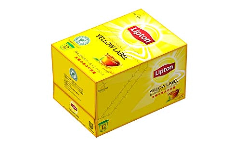 Kカップ リプトン イエローラベル 3.5g×12個入 キューリグコーヒーマシン専用 10箱セット 120杯分