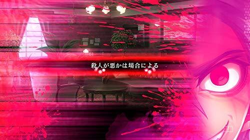殺人探偵ジャック・ザ・リッパー - PS4