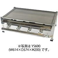 IKK グリドル プレス鉄板 YS750 LPガス