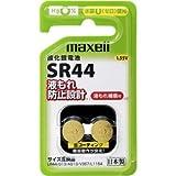 日立マクセル ボタン形酸化銀電池・2個パック(鉛フリー化) SR44 2BS C 画像
