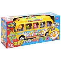 Pororo & Friends Kid's Bus
