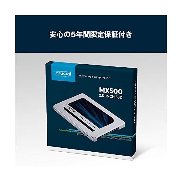 Crucial SSD 1000GB 7mm ...の紹介画像6