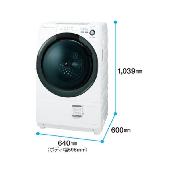 シャープ 洗濯乾燥機 ドラム式 左開き 7kg...の紹介画像5