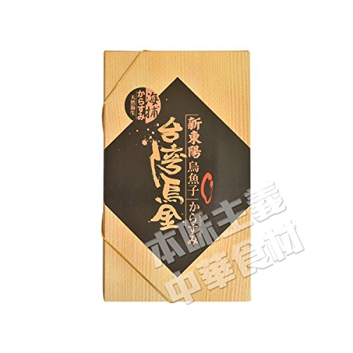 台湾新東陽独家珍品炭?烏魚子(炭焼きからすみ)台湾風味・人気商品・おつまみ・酒の肴