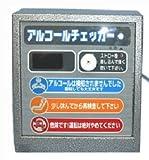 アルコールチェッカー業務用 AC-007(本体のみ)