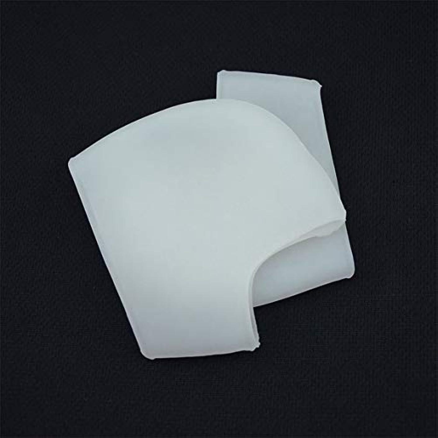 丈夫初期の乳白シリコンヒールアンチクラッキング保護靴下男性と女性一般的なヒールスリーブ補正シリーズ穴なしスタイル-ミルキーホワイト