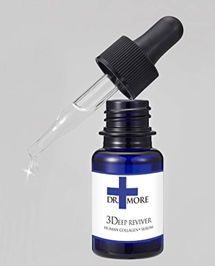 検出器コウモリ残るマイノロジ 3DEEPREVIVER 美容液 20g