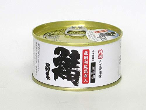 田村長 大鯖の缶詰 醤油味 昆布入(化学調味料無添加)5缶セット