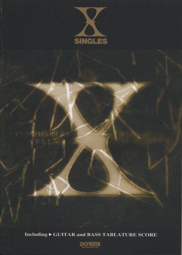X JAPAN「紅」は今だから聴きたい不朽の名曲!歌詞を和訳、その意味を考える!【TAB譜掲載】の画像