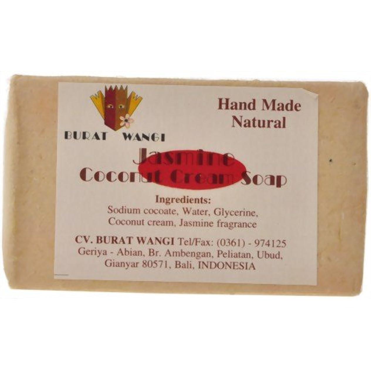 炭水化物硬いクライストチャーチブラットワンギソープ(クローブ)