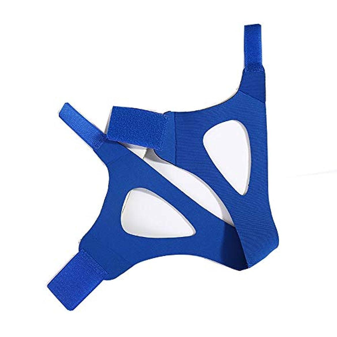 スポンジ奇跡的な投げるフェイスリフティングツール、フェイスリフティング包帯/フェイスリフティングマスク/フェイスコレクションフェイスリフティングデバイス/引き締めリフティングフェイスリフティングベルト(青)