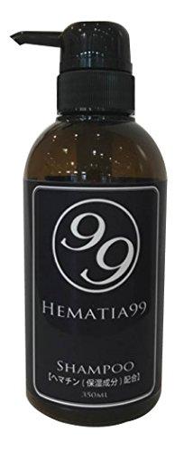 ヘマチンでヘアカラーのダメージケア ヘマチア99 ヘアカラー専用シャンプー 350ml