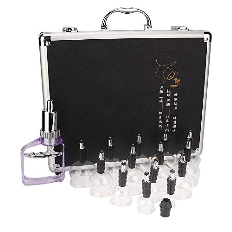14ピースプロフェッショナル吸引カップジャー真空カッピングセット、カッピングセットマッサージ療法マッサージカッピングツール