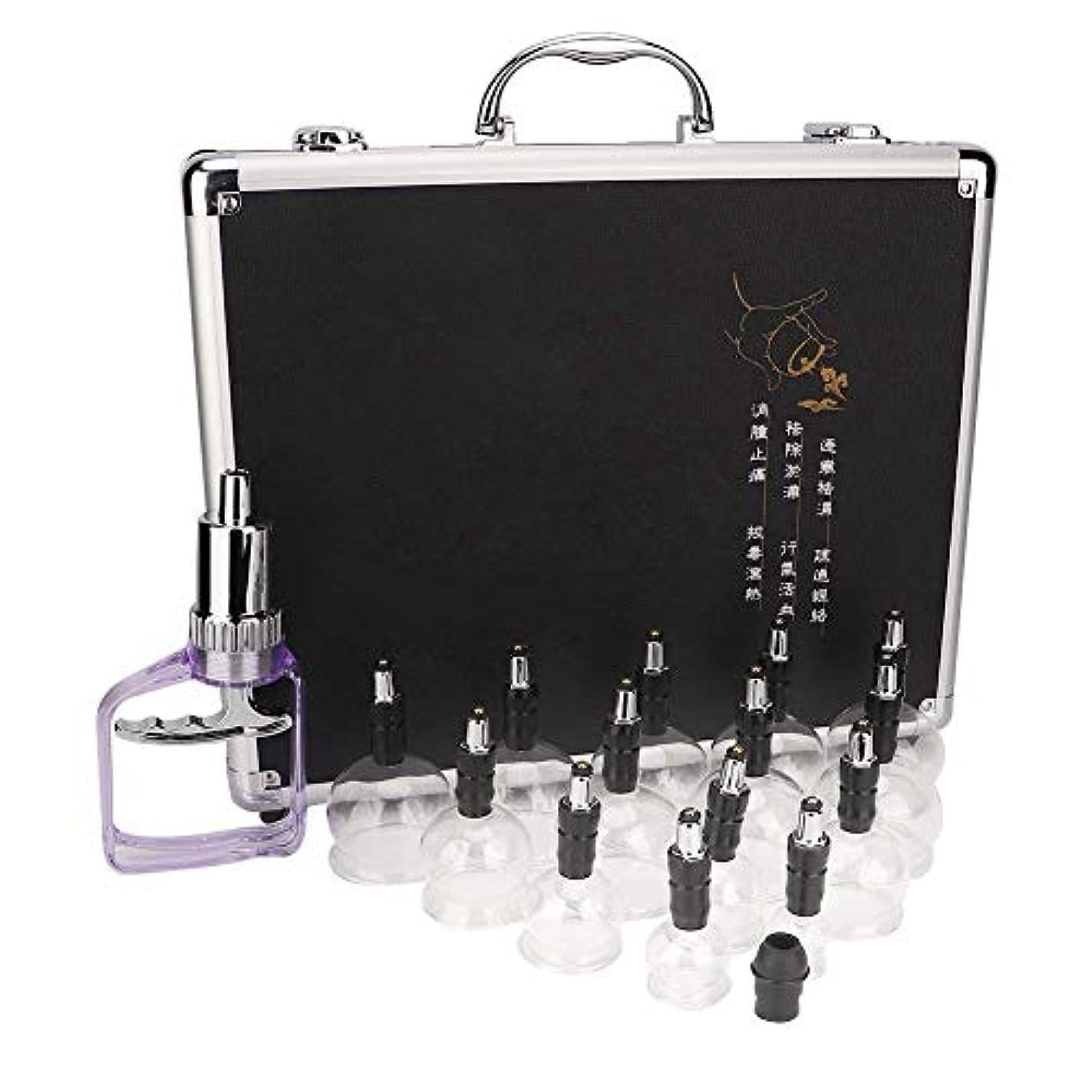 銅簡単な薬用14ピースプロフェッショナル吸引カップジャー真空カッピングセット、カッピングセットマッサージ療法マッサージカッピングツール