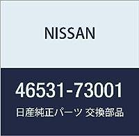 NISSAN(ニッサン) 日産純正部品 ペタルカバー 46531-73001
