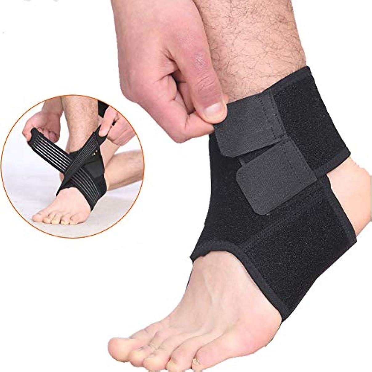 些細黙認する散文足首ガード、調整可能足首サポート、超通気性と超弾性、運動に最適、慢性足首の捻挫を防止、捻挫(ペア)